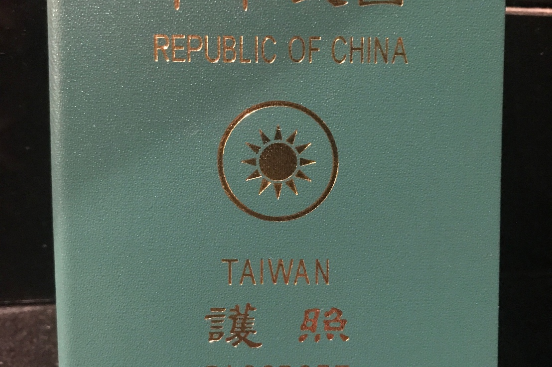Going To Taiwan
